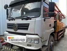 轉讓17年出廠農建37米泵車(國五)