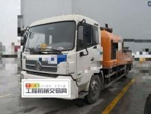 精品出售12年出廠中聯東風9014車載泵