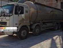 出售12年华菱39方水泥罐车(2台)