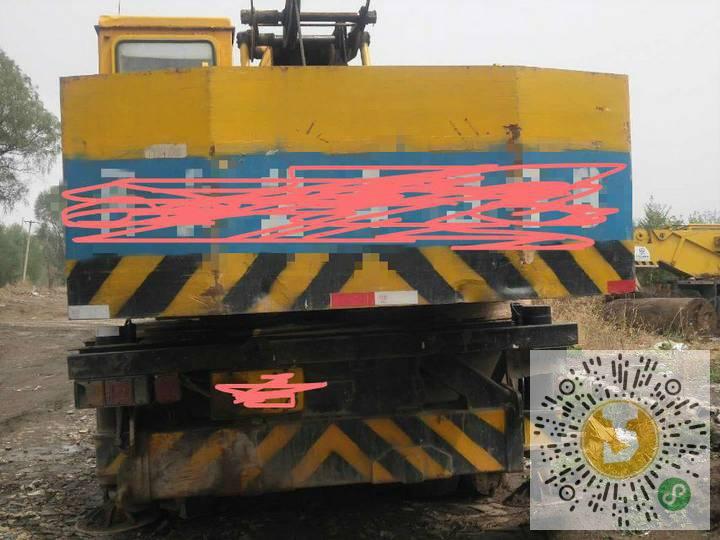 转让东岳2003年16吨吊车