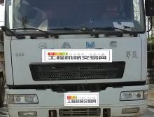 出售15年华菱13方搅拌车(国四)