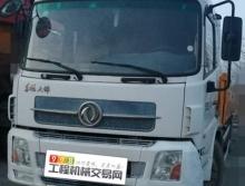 出售15年出厂徐工24米泵车(国四)