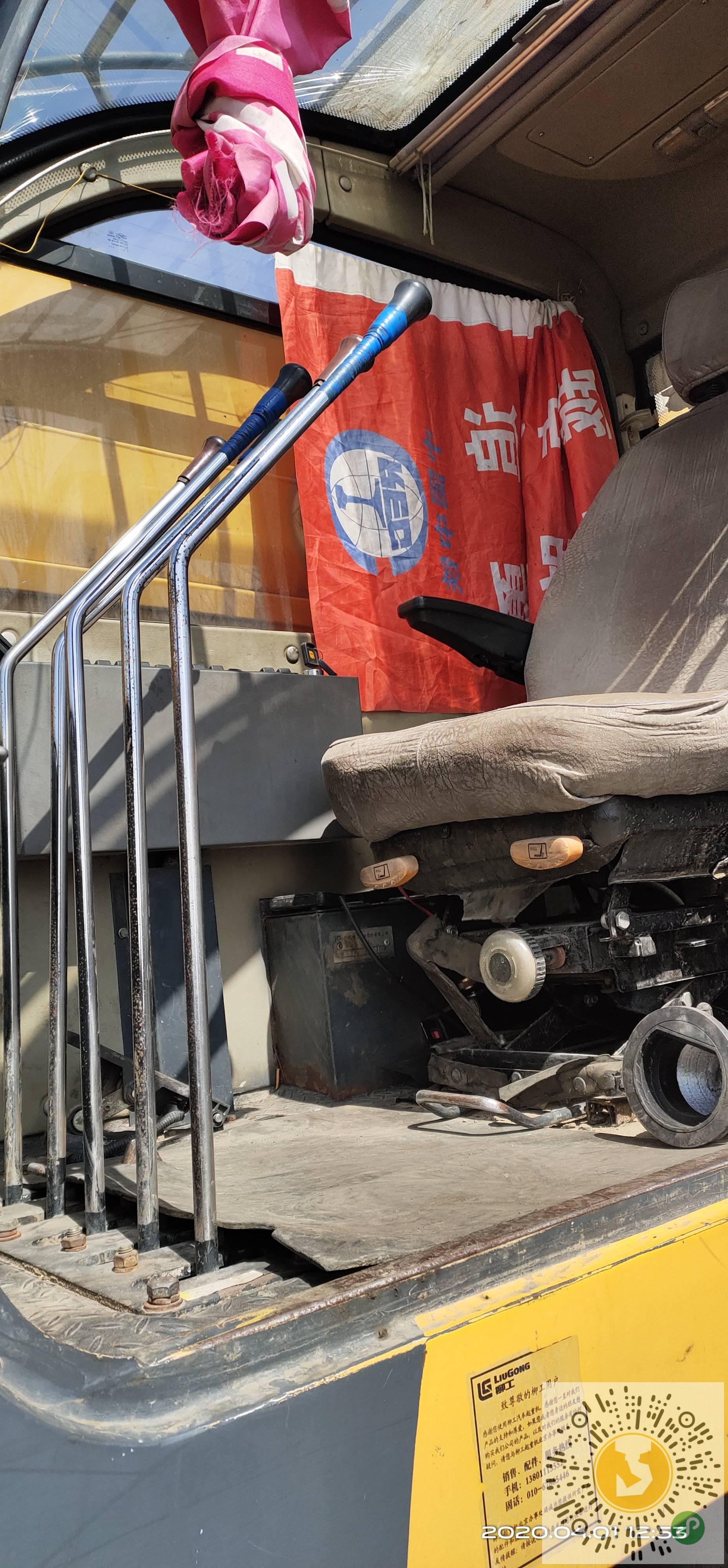 转让柳工2013年25A5吊车