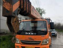 转让团结2014年12吨吊车