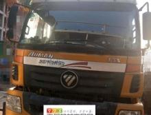 出售2013年11月鸿得利11014195车载泵