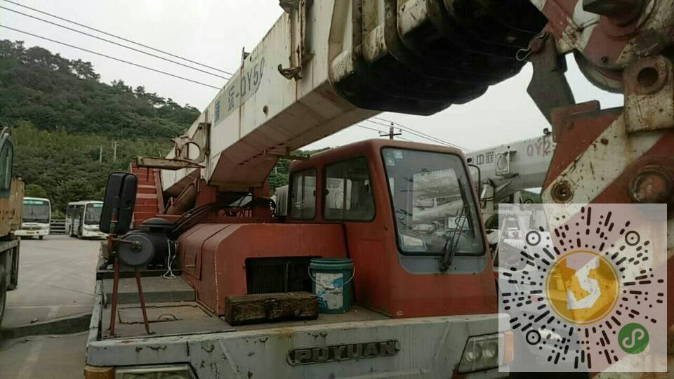 转让浦沅2005年ZLJ5吊车