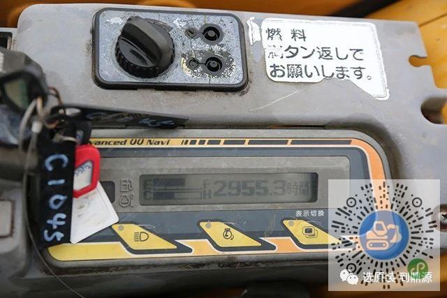 转让久保田2012年U30-5小挖