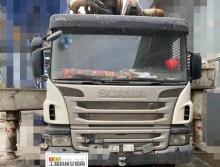 急售14年12月中联斯堪尼亚56米泵车(高性价比)