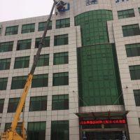 转让东岳2012年8吨吊车