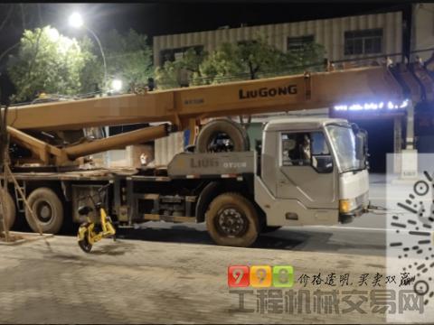 转让柳工2009年25吨吊车