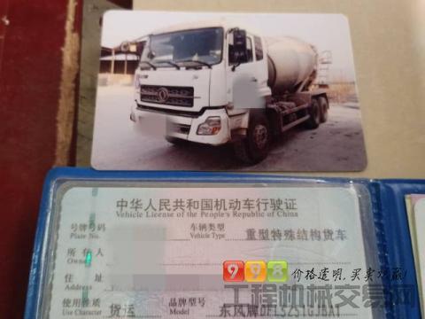 出售2011年东风12方搅拌车
