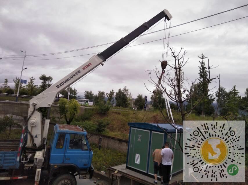 转让中联重科2012年SQ240随车吊