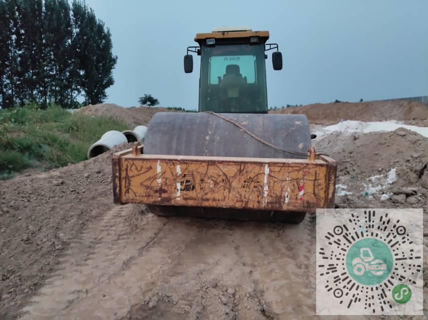 转让山东临工2010年220压路机