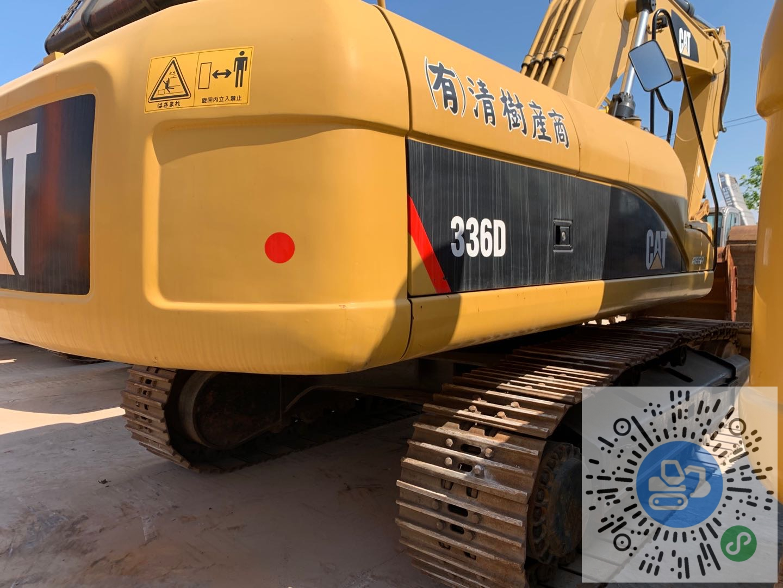 转让卡特彼勒2019年进口336D履带挖掘机