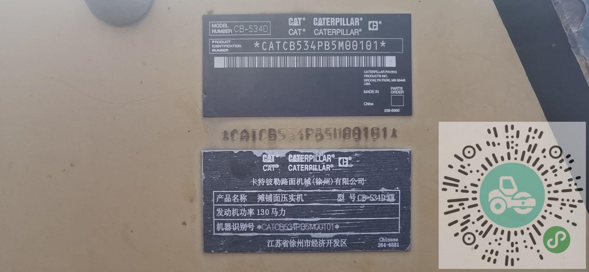 转让卡特彼勒2010年CB-534D压路机