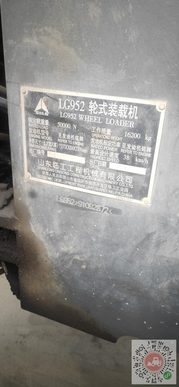 转让山东临工2012年5装载机