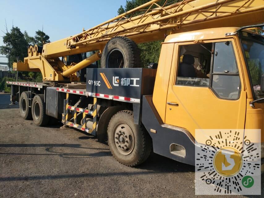 转让柳工2014年12吨吊车