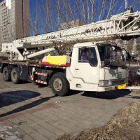 转让抚挖锦重2014年20吨吊车