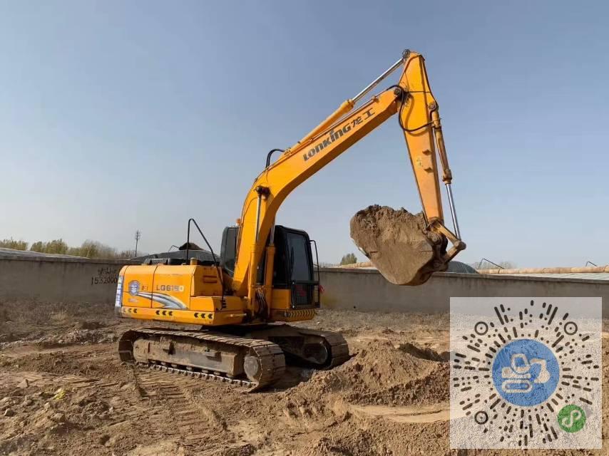 转让龙工2016年150履带挖掘机