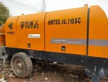 出售14年宇泰8016-110电拖泵