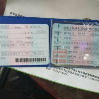 转让东岳2011年8T其他