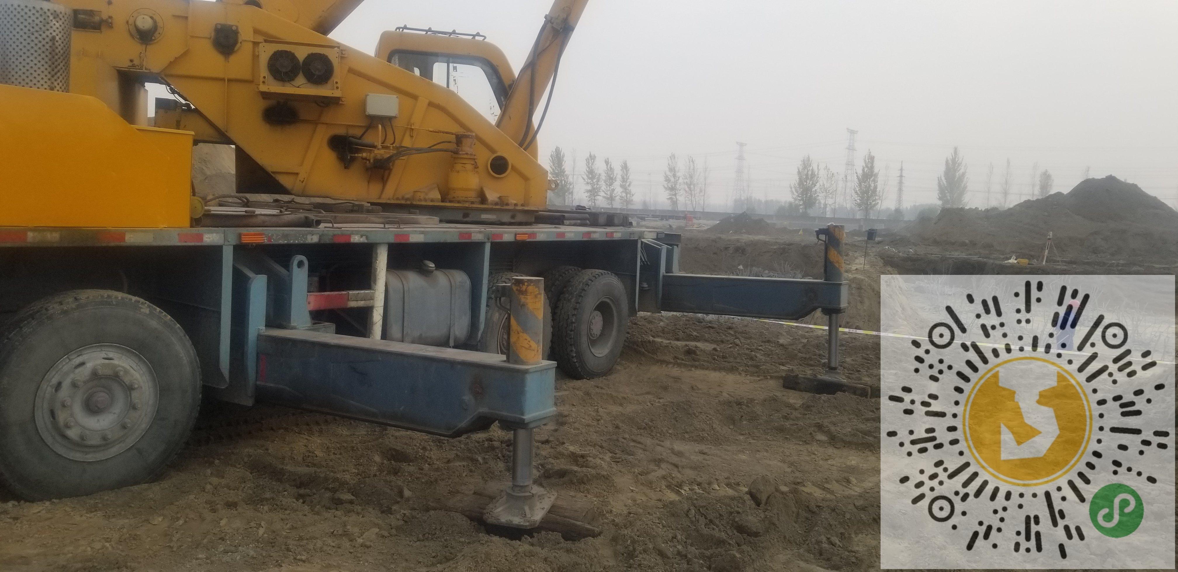 转让抚挖锦重2012年8吨吊车