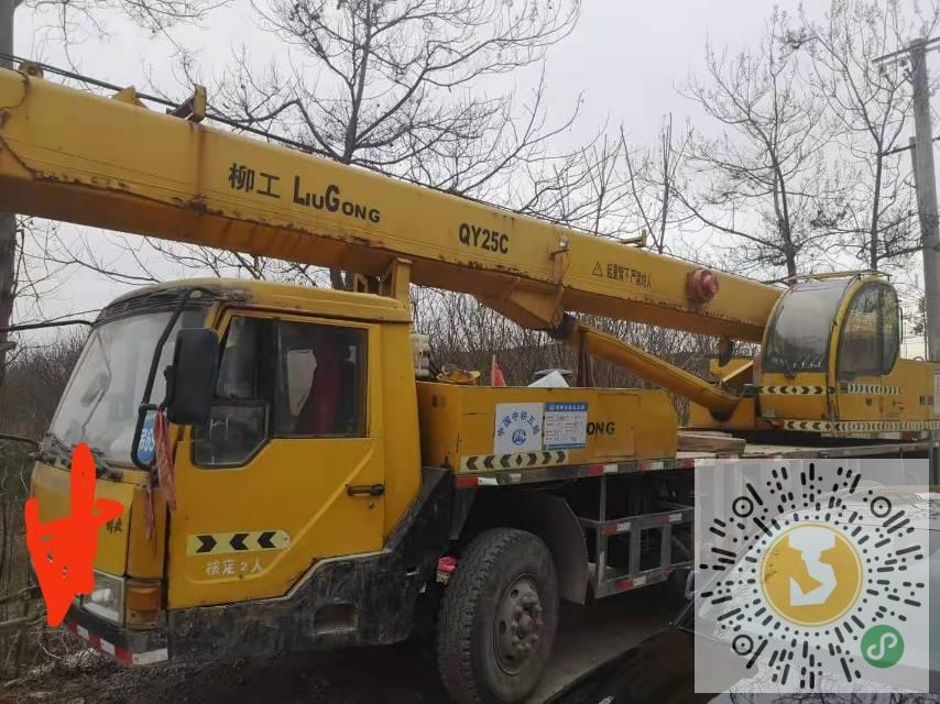 转让柳工2009年20吨吊车