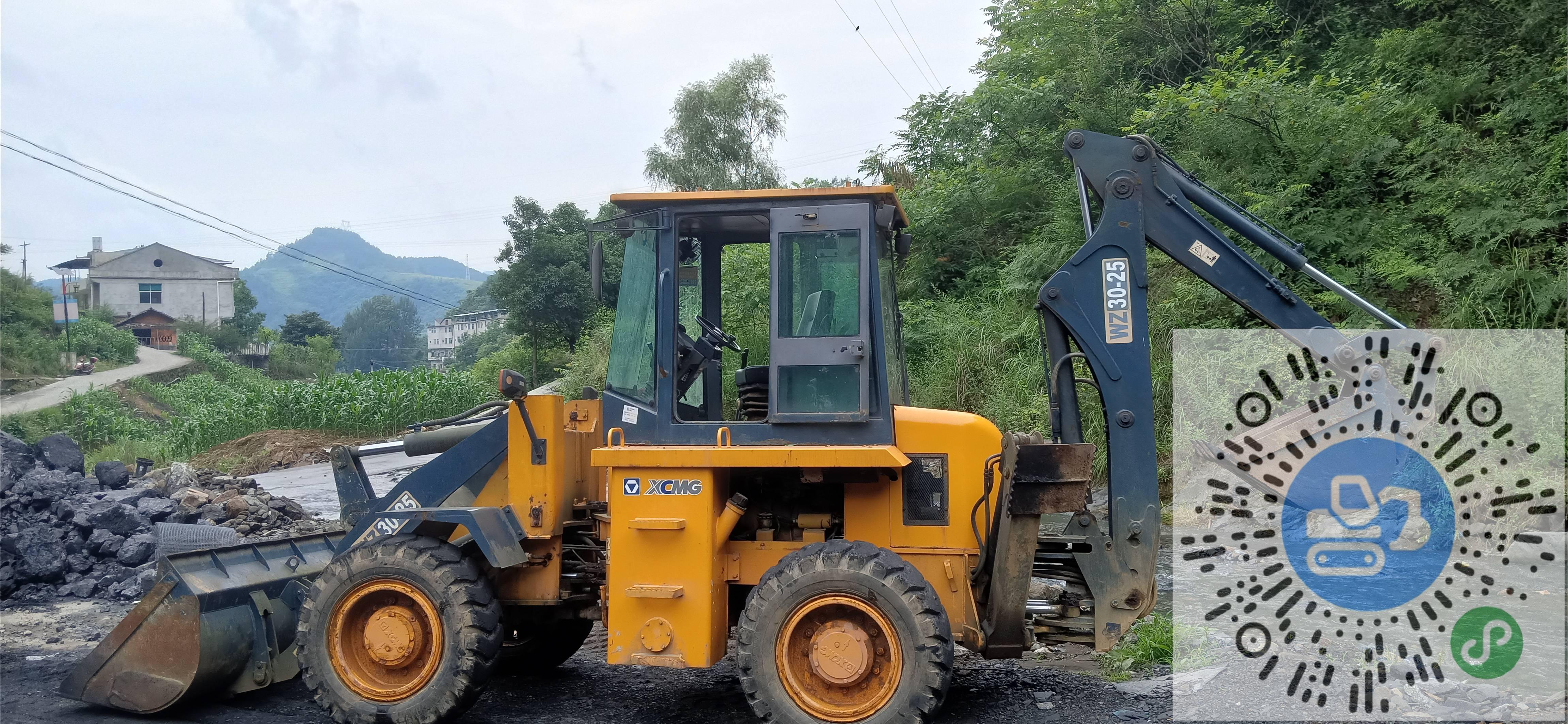 转让徐工2014年wz30-25轮式挖掘机