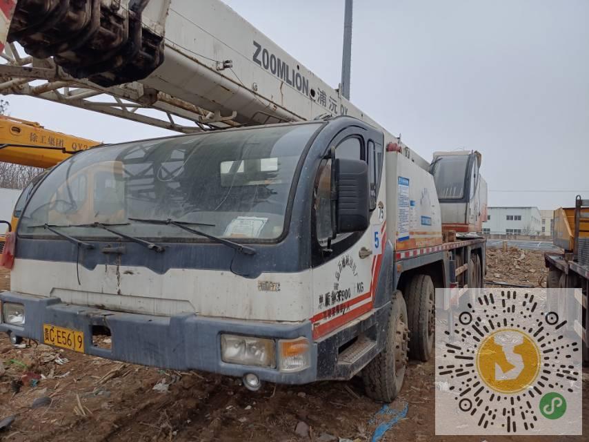 转让中联重科2008年40吨吊车