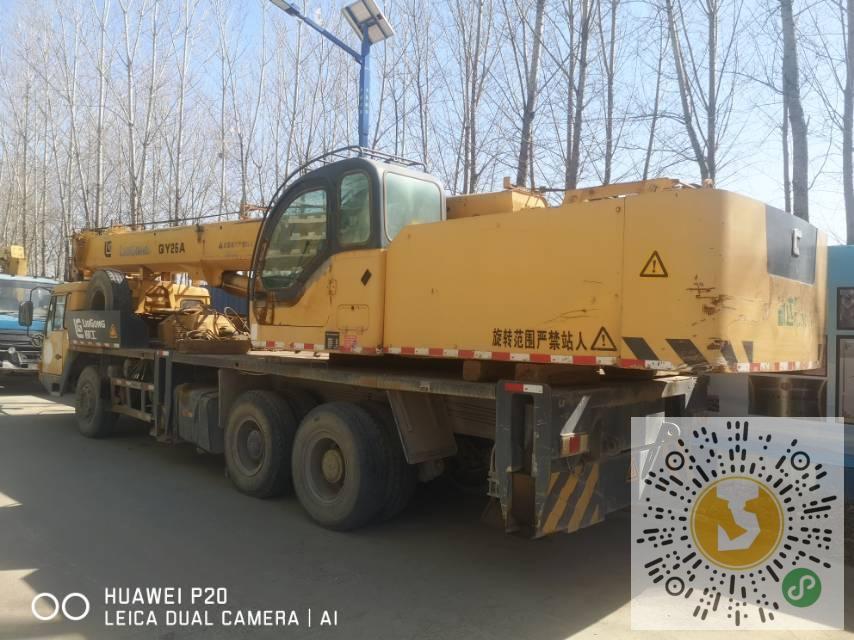 转让柳工2011年25吨吊车