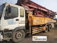 极品出售13年出厂徐工五十铃46米泵车(六节臂)