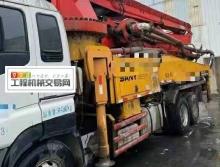 出售08年三一五十铃40米泵车