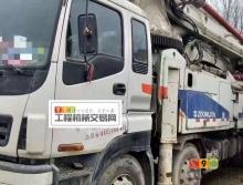 出售11年中联五十铃50米泵车(车好价高)