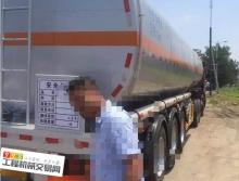 8万处理2016年6月旗林牌国四油罐车