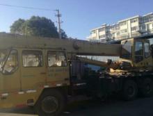 东岳2007年20吨吊车