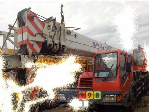 浦沅2005年25吨吊车