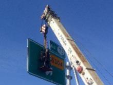 浦沅2008年20吨吊车