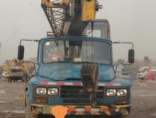蚌埠2005年8吨吊车