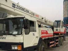 中联2008年25吨吊车