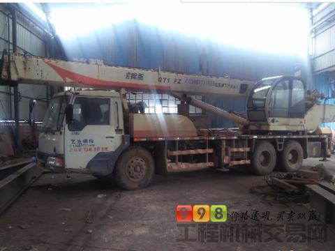 抚挖2010年12吨吊车