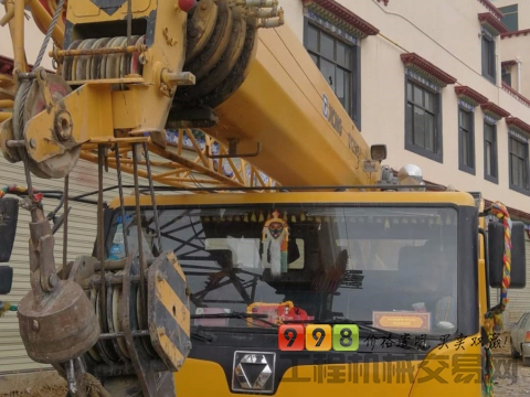 徐工2013年25吨汽车吊