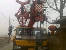 三一2013年20吨吊车