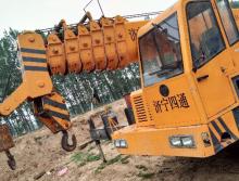 济宁四通2016年12吨吊车