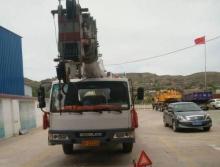 转让中联2009年20吨吊车