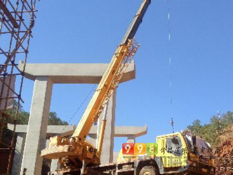 转让徐工2009年25吨吊车