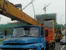 转让其他2008年泰安8吨吊车