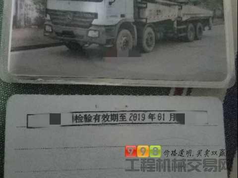 车主直售08年中联奔驰46米泵车