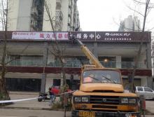 转让长江2010年8吨吊车
