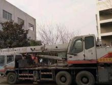 转让中联重科2008年25吨吊车