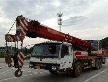 转让浦沅2006年25吨吊车